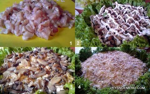 салат Тиффани рецепт