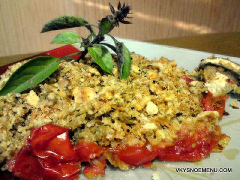 гратен из помидоров