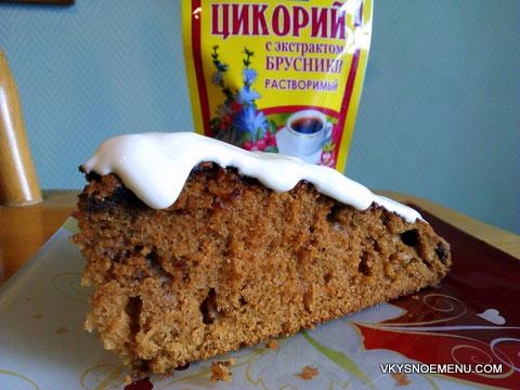 пирог с цикорием